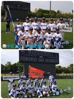 H29/5/7(日)・中日スポーツ杯⚾開会式