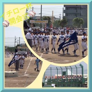 ⚾イチロー杯・開会式⚾(H29/5/21)-Aチーム