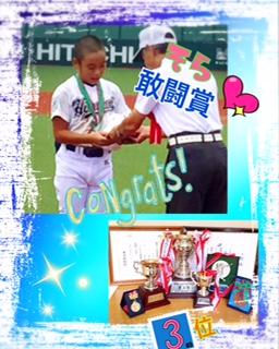 ⚾くりくり少年野球大会⚾