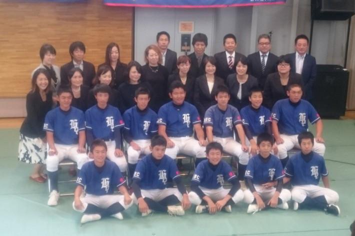 卒団式 2017/9/17
