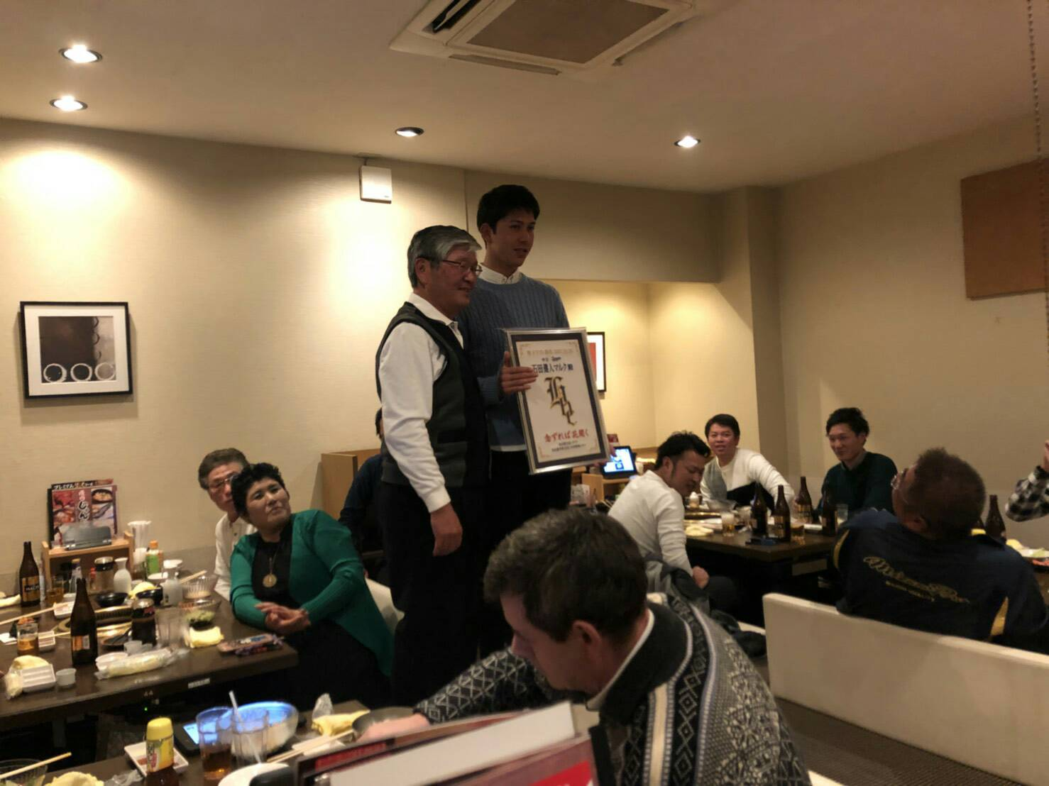 石田健人マルクさん激励会 2017/12/30