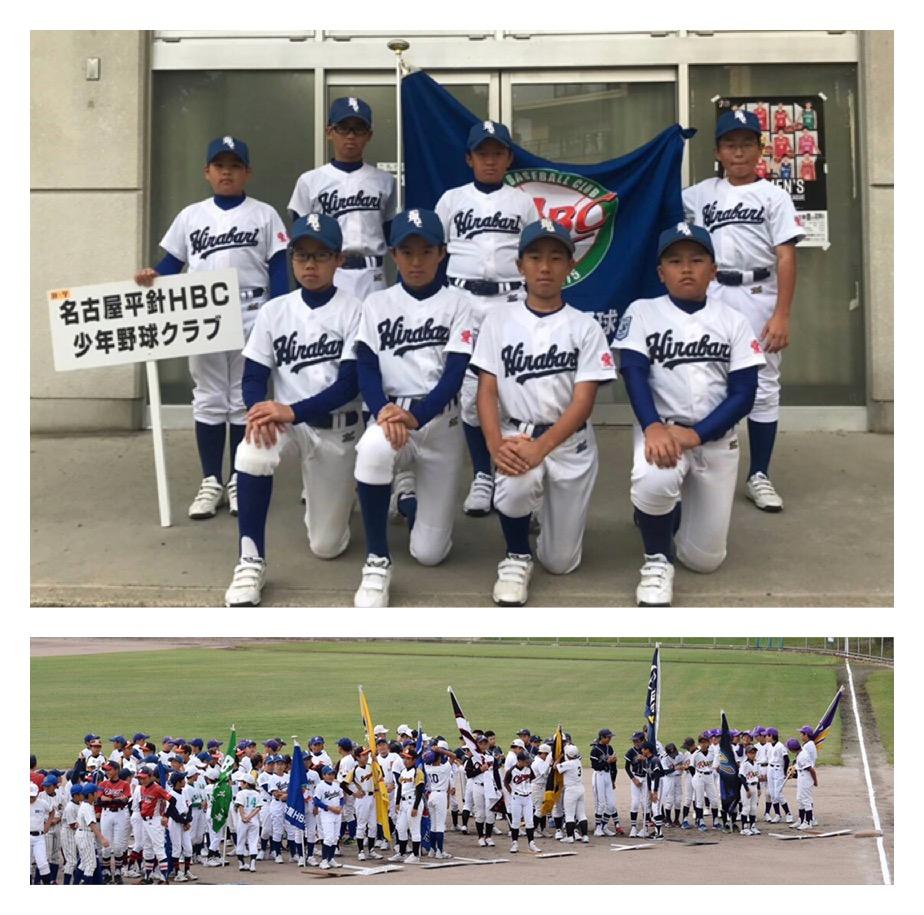 ⚾Aチーム 大島杯争奪学童軟式野球大会開会式(H.30.10.13)⚾