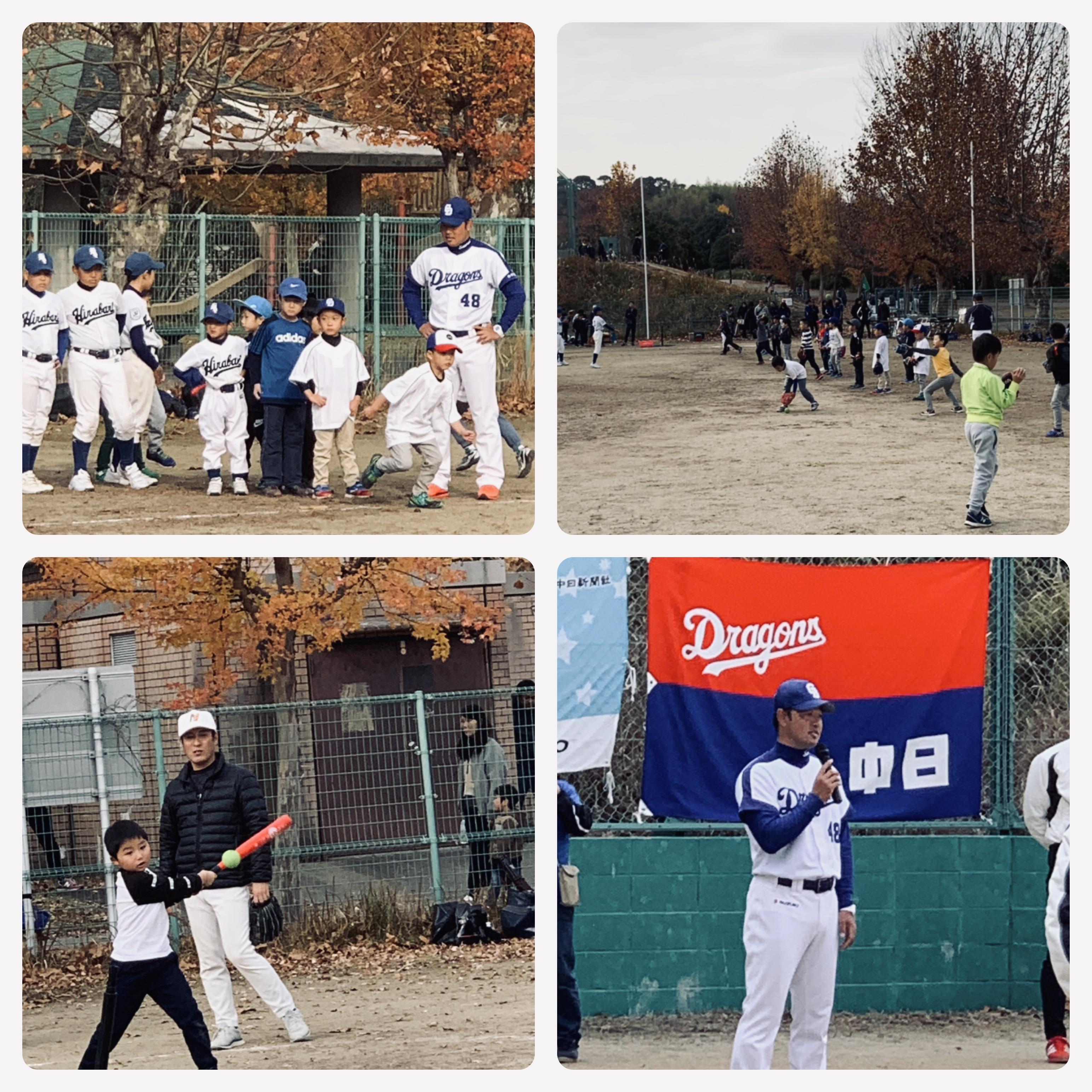 ⚾ドラゴンズベースボールアカデミーキッズ野球教室(H30.12.1)⚾