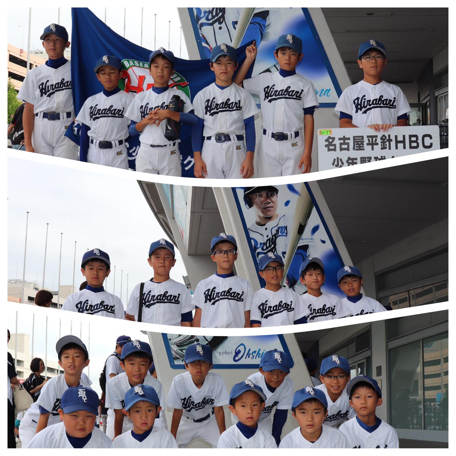 ⚾スポーツデポ杯開会式・ナゴヤドーム前にてチームごとに記念撮影(2019.7.15)⚾