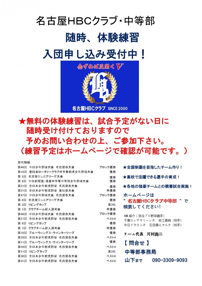 無料体験-11.pdf_page_1