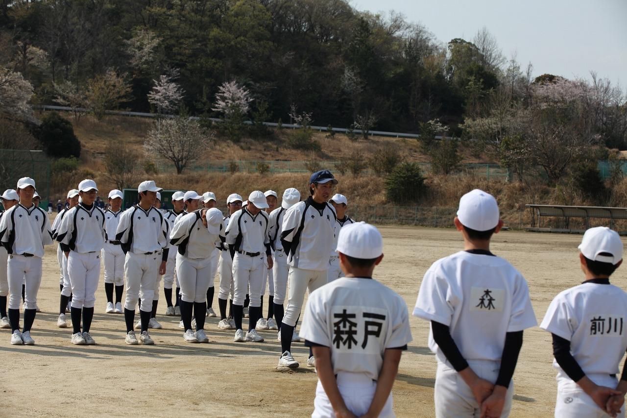 新入団 2020/3/29