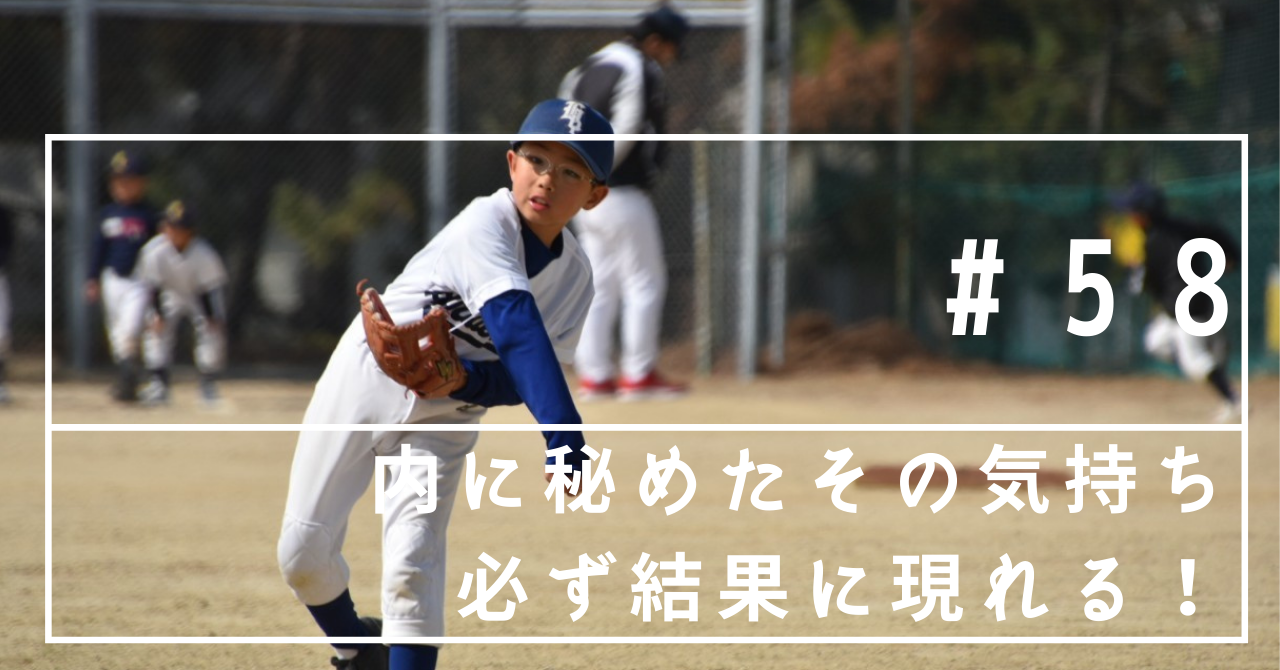 ⚾Player introduction⚾2021 Cチーム