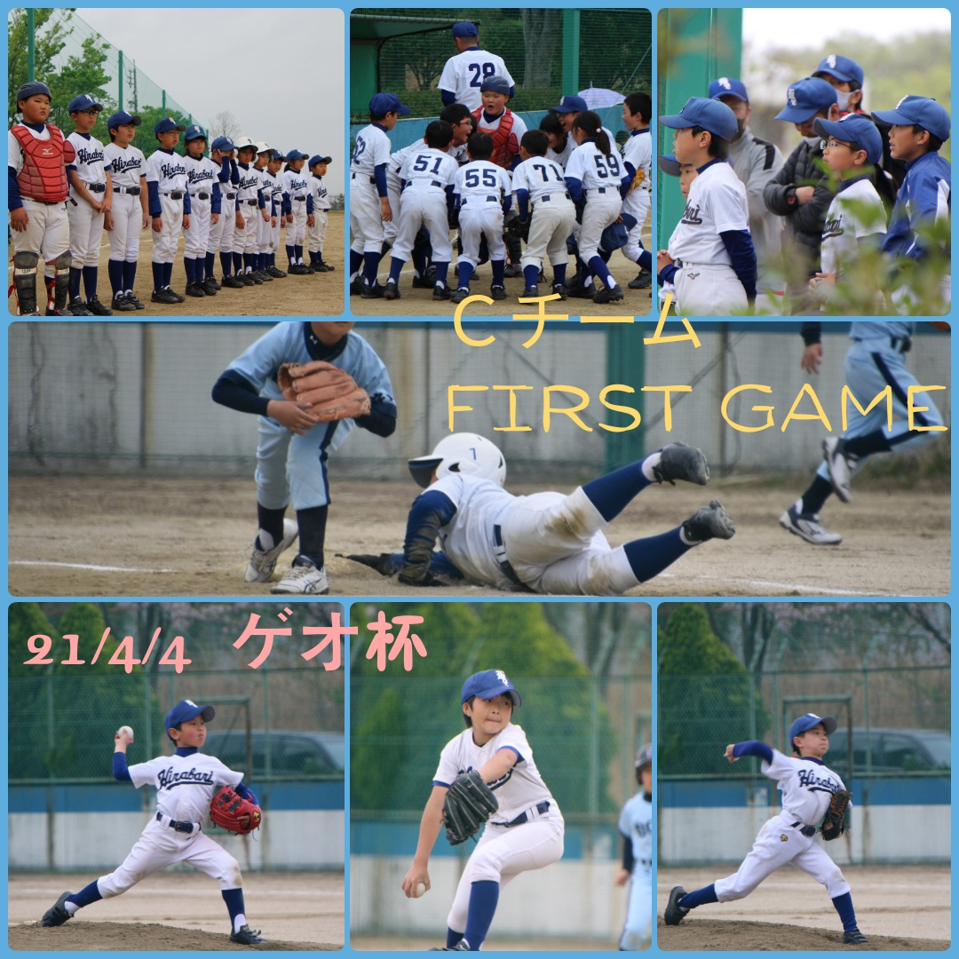 21/4/4⚾️Cチーム first game