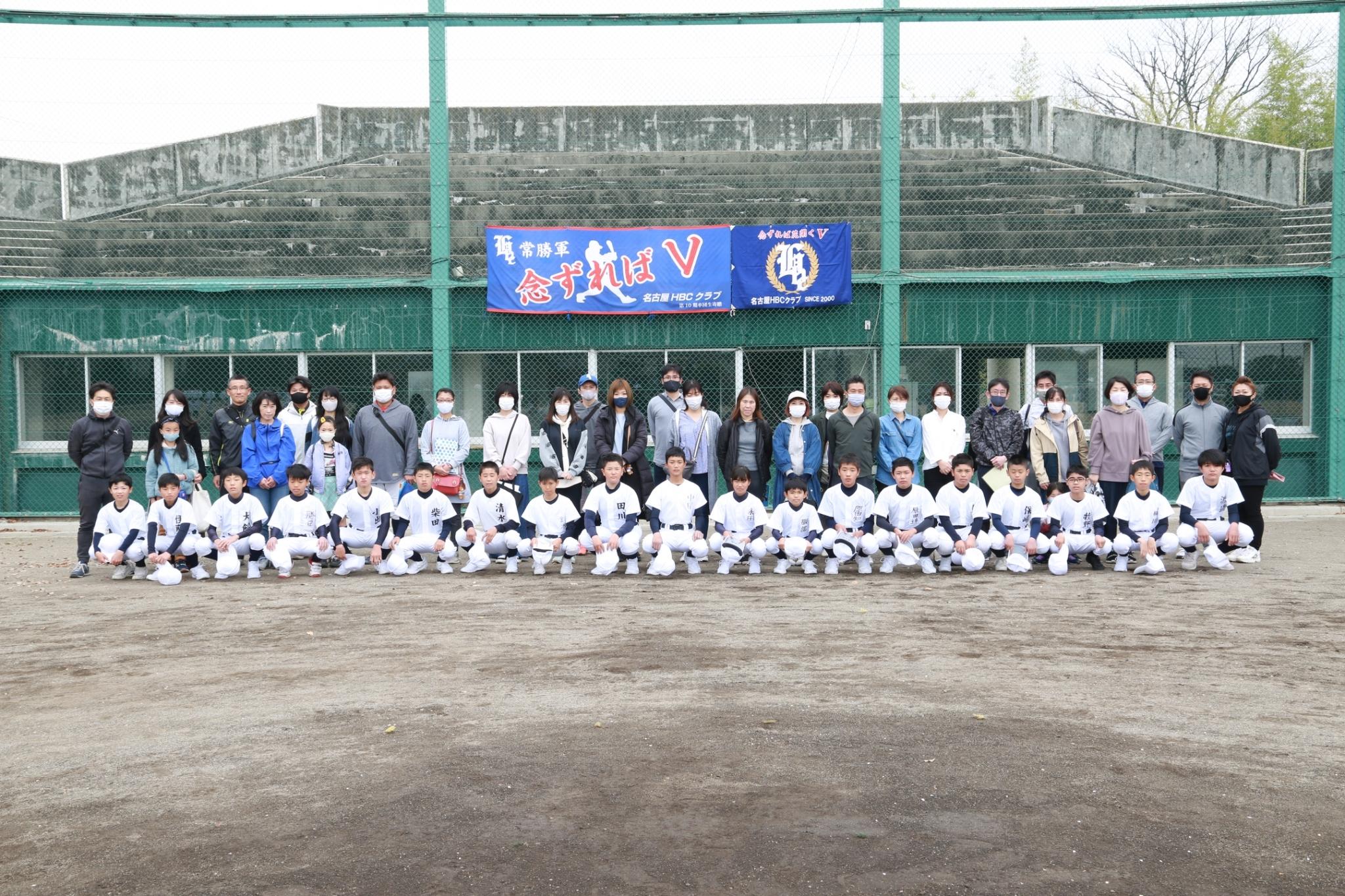 新入団 2021/04/03