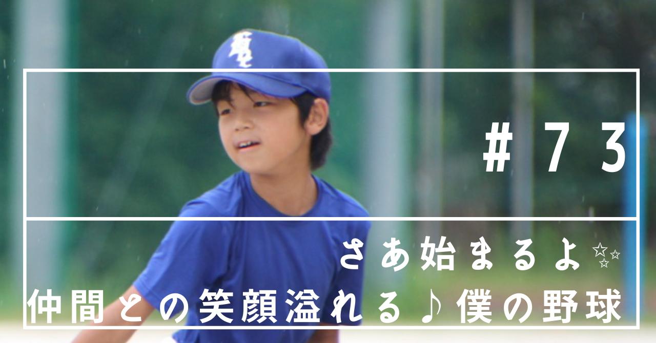Νew  Face⚾Player introduction⚾2021 Dチーム