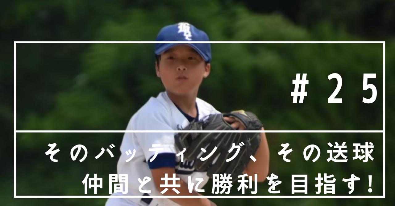 Νew  Face⚾Player introduction⚾2021 Bチーム
